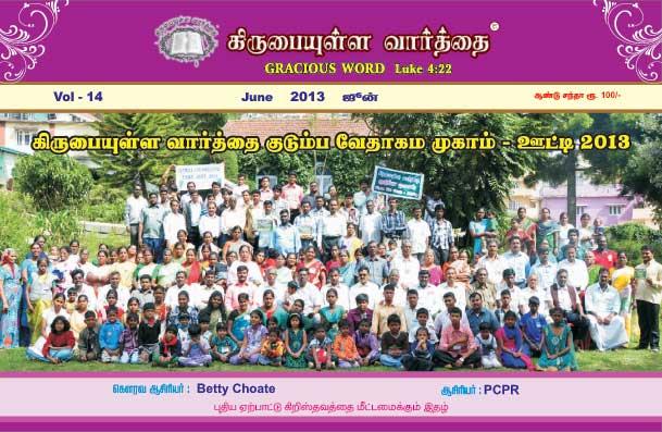 June 2013 Magazine